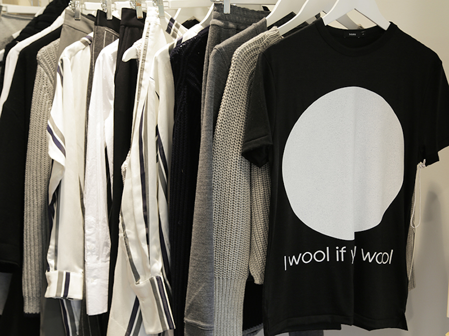 Être Cécile, Bassike, Camilla and Marc release tees for Wool Week