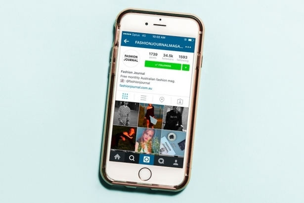 Instagram has introduced a new 'archive' option
