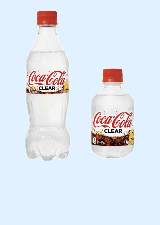 Clear Coca-Cola exists, and it contains zero calories
