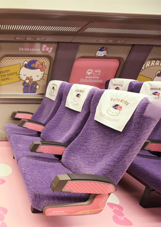 Japan's Hello Kitty bullet train is launching this week
