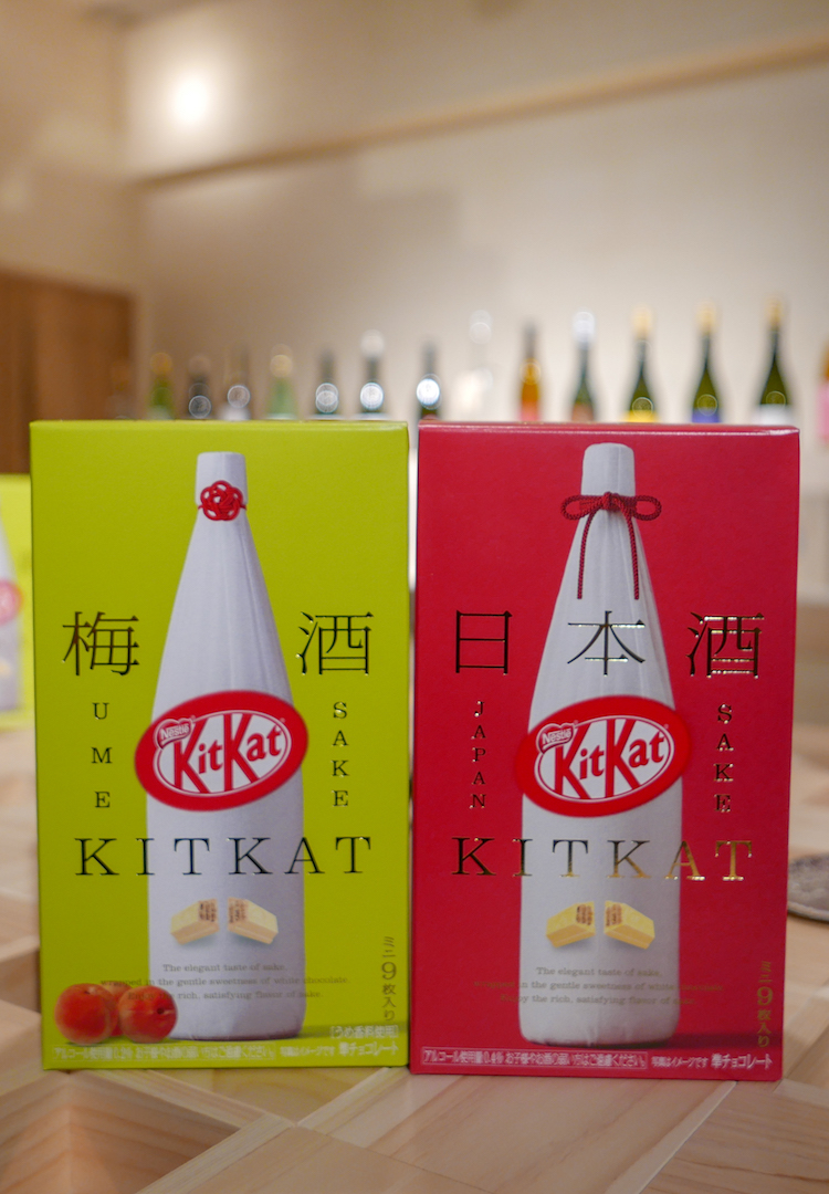 Kit Kat opened a bar that pairs cocktails with chocolate
